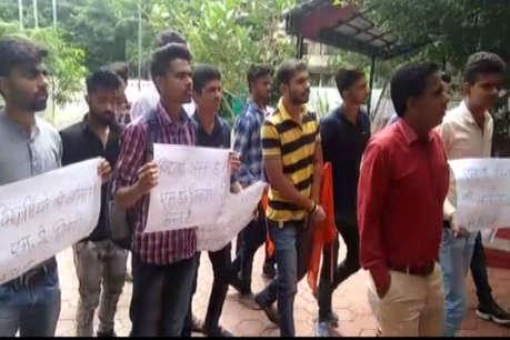 एबीवीपी ने की बरकतउल्ला विश्वविद्यालय के कुलपति को हटाने की मांग