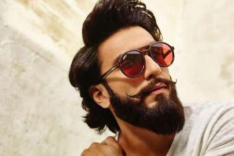 ये वीडियो उनके लिए जो पसंद करते हैं दाढ़ी रखना