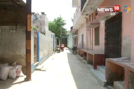 Video : यहां किन्नरों ने खुद के खर्चे पर बना डाली अपनी सड़क