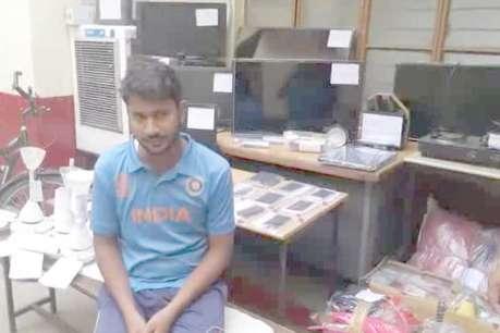 बैंक खातों से आॅनलाइन शॉपिंग के जरिए रुपए उड़ाने वाला गार्ड गिरफ्तार