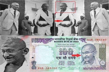 नोट पर कहां से आई गांधी की तस्वीर, पढ़िए रोचक किस्सा