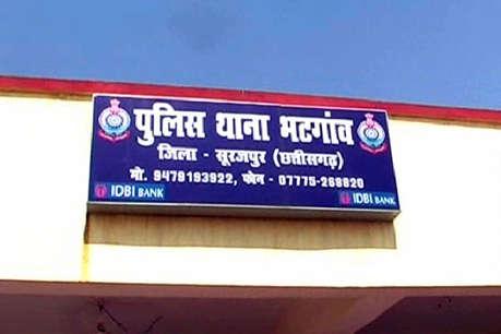 पुलिस पर आरोप- दंपति को अकारण रातभर थाने में बैठाया, छीन लिए चार हजार रुपए
