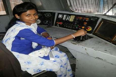 बिहार के इस नक्सल प्रभावित इलाके की पहली महिला लोको पायलट बनीं शालिनी