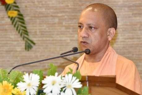 Image result for योगी के लिए चुनौती है शिक्षा