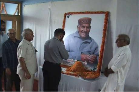 बिलासपुर में राष्ट्रीय स्वयंसेवक संघ के पदाधिकारी दिवंगत चेतराम को दी गई श्रद्धांजलि