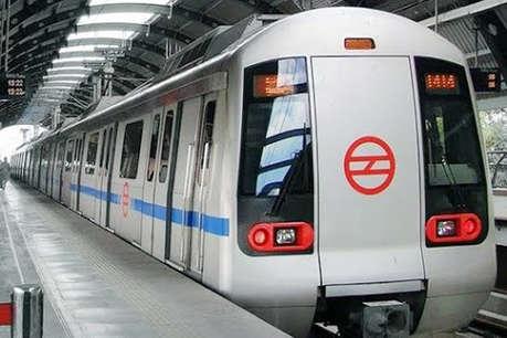 दिल्ली मेट्रो में खिलौना पिस्तौल के साथ व्यक्ति गिरफ्तार