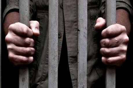 जेल में बंद कैदी की मौत, परिजनों का जेल पर हत्या का आरोप