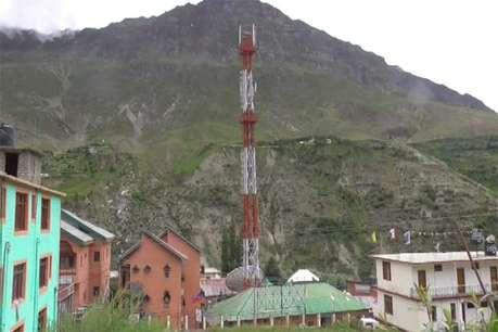 लाहौल घाटी में इंटरनेट और दूरसंचार सेवा चरमरी, लोग परेशान