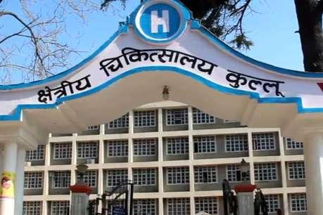 कुल्लू अस्पताल में स्पेशलिस्ट डॉक्टरो की कमी, मरीजों को हो रही परेशानी