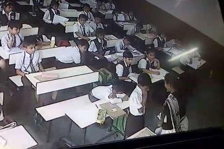 VIDEO: 'प्रेजेंट मैम' नहीं बोला तो 8 साल के मासूम को टीचर ने 2 मिनट में जड़े 40 थप्पड़