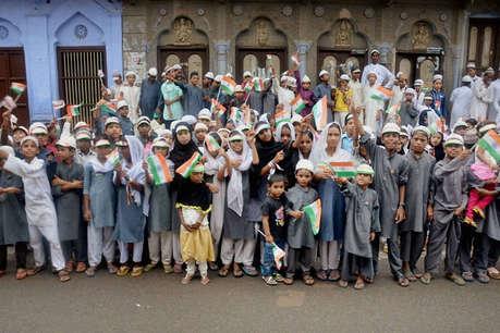मदरसों में वंदे मातरम विवाद: 'मुसलमानों को देशभक्ति साबित करने की जरूरत नहीं'