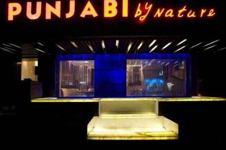 नोएडा के नामी रेस्टोरेंट ने ग्राहकों को पिलाया गंदा पानी, मैनेजर गिरफ्तार, रेस्टोरेंट सील