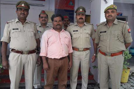 10 हजार का इनामी बदमाश दिल्ली से गिरफ्तार, कई सालों से था फरार