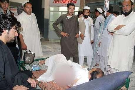 अफगानिस्तान में विस्फोट में 4 की मौत, 14 घायल