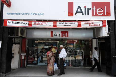 एयरटेल लाया 8 रुपए का रिचार्ज प्लान, 5 रुपए में देगा 4 GB डेटा