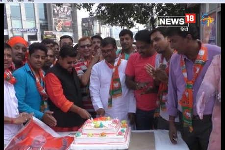 PM मोदी के 67वें जन्मदिन पर पटना में काटा गया 67 पाउंड का केक