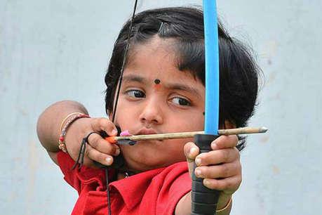 मिलिए, 5 साल की बेबी 'अर्जुन' से, तीरंदाजी में बनाया रिकॉर्ड