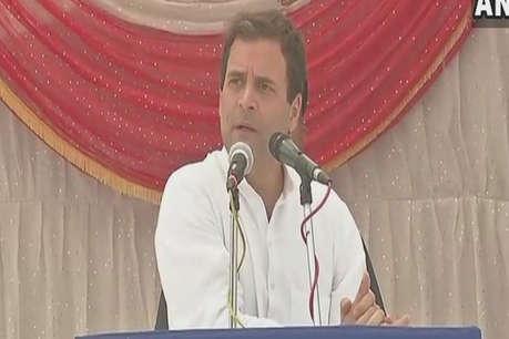 राहुल गांधी का संघ पर विवादित बयान, कहा- 'क्या आपने आरएसएस में शॉर्ट्स पहने महिलाओं को देखा है?'
