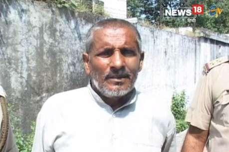 नाबालिग का रेप कर बुजुर्ग ने बनाया अश्लील वीडियो, हुआ गिरफ्तार