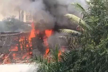 मुंबई के मशहूर RK Studio में लगी आग, फायर ब्रिगेड की 6 गाड़ियां, 5 टैंकर मौके पर