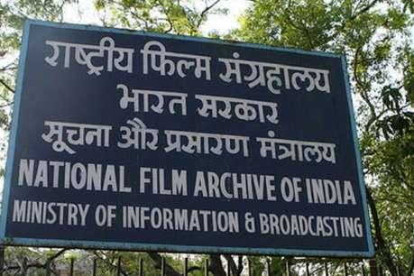 भारतीय और विदेशी क्लासिक फिल्मों के 9200 प्रिंट गायब !
