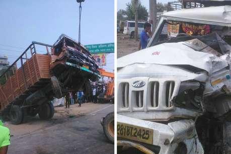 अलीगढ़ में भीषण सड़क हादसे में चार की मौत, 14 घायल