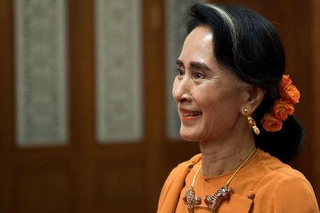 रोहिंग्या संकट: म्यांमार की नेता ने रद्द की UN की यात्रा