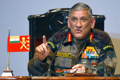 पाक में घुसकर परमाणु झांसे का जवाब देने को तैयार सेना: जनरल बिपिन रावत