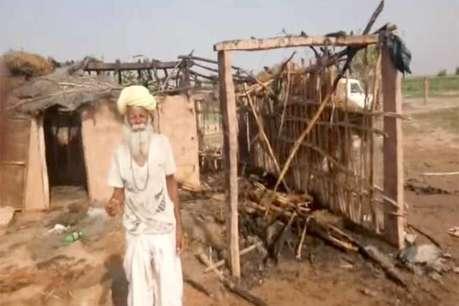 पोकरण के पास झोपड़ियों में आग लगने से कृषि सामग्री स्वाहा