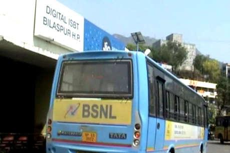 'एचआरटीसी प्रबंधन ने पांच करोड़ रुपये की धनराशि का किया गोलमाल'