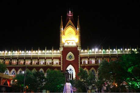कलकत्ता उच्च न्यायालय में न्यायाधीशों की कमी