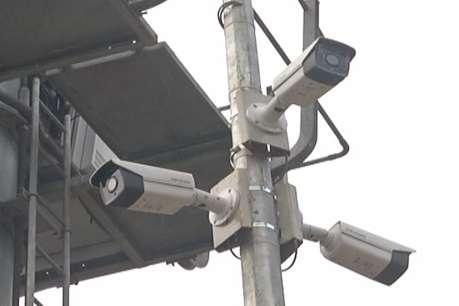 सरकार ने जारी किया टेंडर, दिल्ली में लगेंगे 1.4 लाख CCTV कैमरे