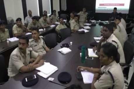साइबर अपराधों के अनुसंधान के लिए प्रशिक्षण शिविर का आयोजन