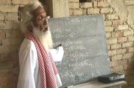 Teachers Day: संस्कृत का मुस्लिम सिपाही हयात उल्ला चतुर्वेदी आज भी जला रहे हैं शिक्षा की लौ