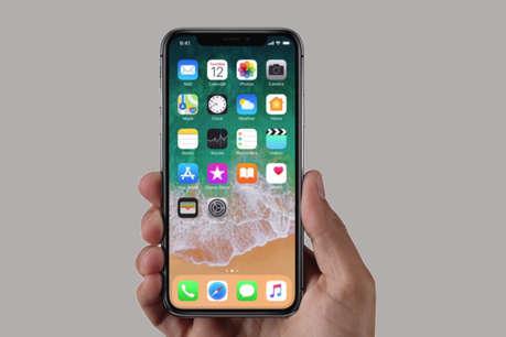 VIDEO: ऐसा है बिना होम बटन वाले iPhone X का लुक