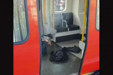 लंदन ट्यूब ट्रेन विस्फोट मामले में एक गिरफ्तार, पूछताछ जारी
