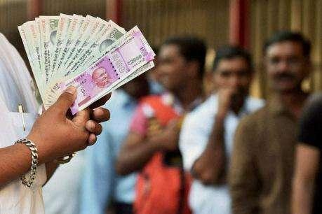 राजस्थान: दिवाली से पहले मिलेगी कर्मचारियों को 7वें वेतन आयोग की सौगात!