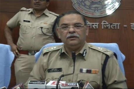 डीजीपी ने इंदौर संभाग की कानून व व्यवस्था और अपराधों की समीक्षा की