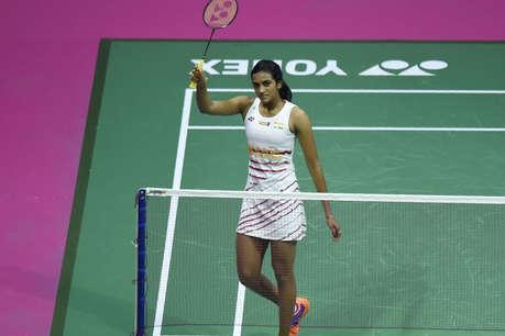 सिंधु ने जीता कोरिया ओपन खिताब, इस अंदाज में मिली बधाइयां