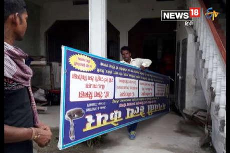 समस्तीपुर : मरीज की मौत पर परिजनों ने किया अस्पताल में हंगामा