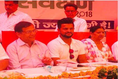 गाजियाबाद के ब्रैंड एम्बेसडर बने क्रिकेटर सुरेश रैना