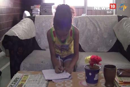बच्ची ने लिखी चिट्ठी- 'जज अंकल, दिवाली पर मिले फुलझड़ी जलाने की परमिशन'