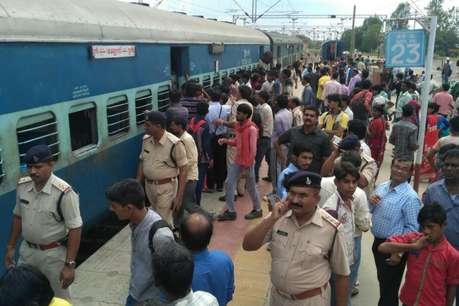 झेलम एक्सप्रेस में बम की खबर, ट्रेन को कराया खाली