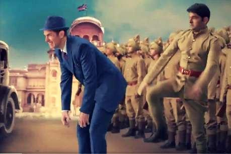 फिरंगी फ़िल्म के मोशन पोस्टर के साथ लौट आए कपिल शर्मा