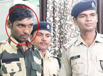 रेलवे स्टेशन पर घूम रहा था सीएएफ का नकली सिपाही, RPF ने पकड़ा