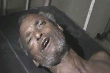 बहू से छेड़छाड़ का विरोध कर रहे बुजुर्ग को पड़ोसी ने मारी गोली