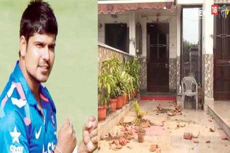 टीम इंडिया के इस खिलाड़ी के घर पर तोड़फोड़, बदमाशों ने की फायरिंग