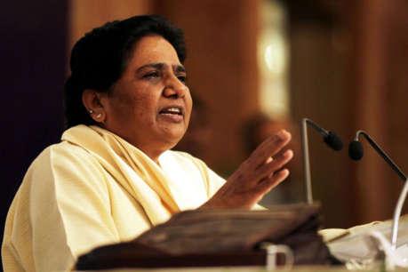 मायावती का बीजेपी पर हमला, बोलीं- हम भाजपा और कांग्रेस से हार नहीं मानने वाले हैं