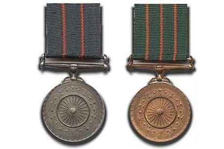 सरकार ने 3 पुलिसकर्मियों से वीरता पदक वापस लिए
