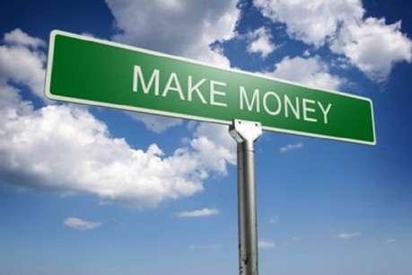 बच्चों के लिए जरूरी है 'पैसेे का मोल' समझना, इस तरह दें ट्रेनिंग